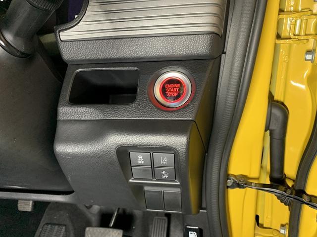 ファン・ホンダセンシング 4WD スマートキー LEDヘッドランプ スマートキー ナビ装着スペシャルパッケージ(16枚目)