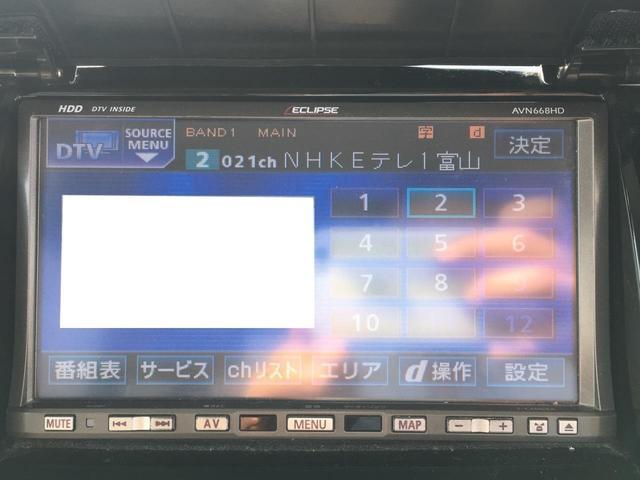 スズキ パレット X 片側パワスラ スマートキー ナビTV ETC