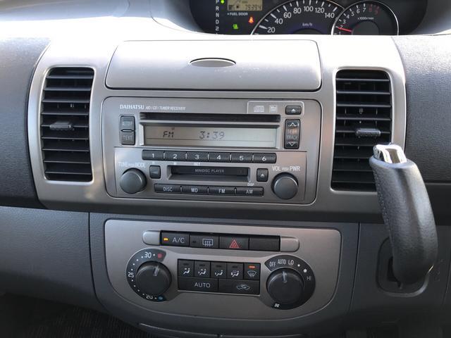 カスタムX 軽自動車 4WD ブラックマイカ AT AC(10枚目)