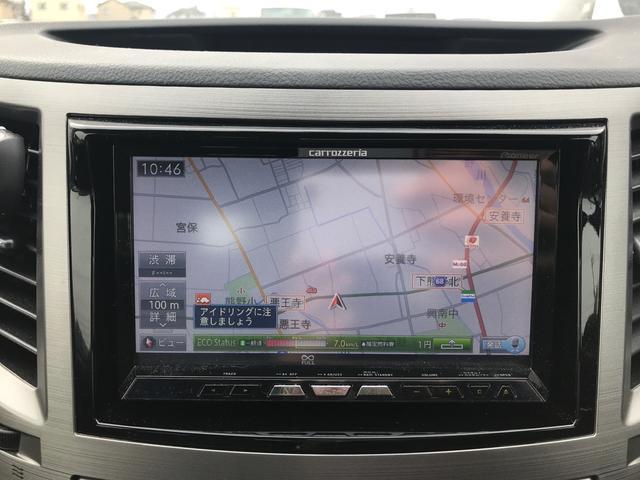 2.5iアイサイト AWD ナビTV バックカメラ ETC(13枚目)