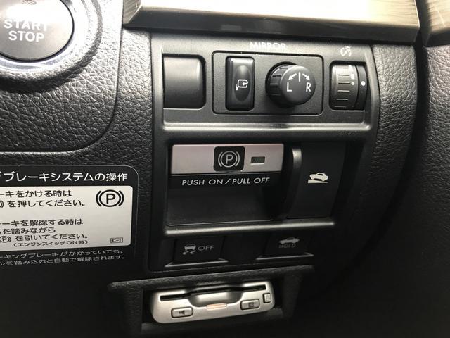 2.5iアイサイト AWD ナビTV バックカメラ ETC(18枚目)