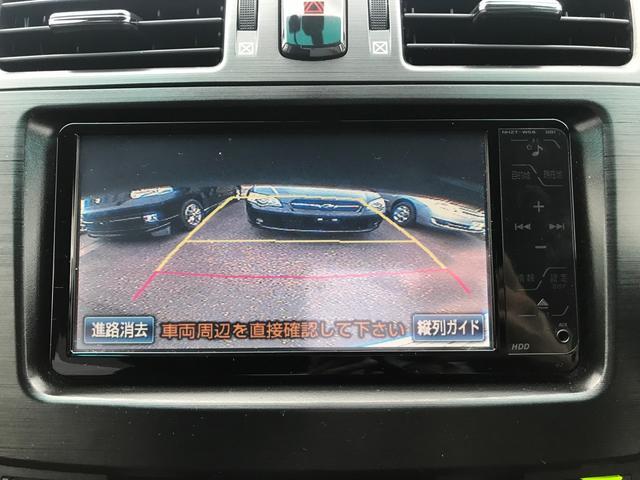 240F ナビ バックカメラ ETC 4WD 7人乗 アルミ(11枚目)