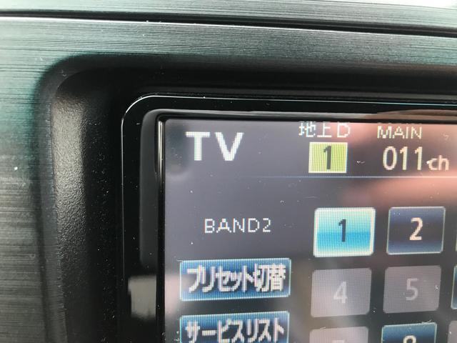 240F ナビ バックカメラ ETC 4WD 7人乗 アルミ(12枚目)