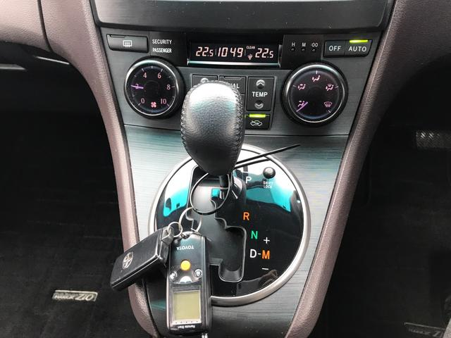 240F ナビ バックカメラ ETC 4WD 7人乗 アルミ(13枚目)