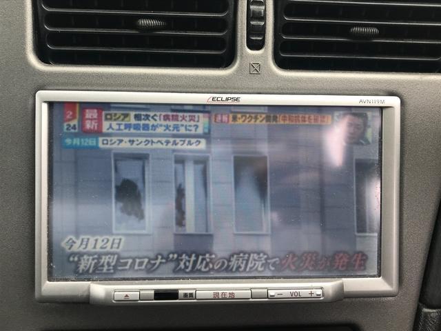 「トヨタ」「セリカ」「クーペ」「富山県」の中古車12
