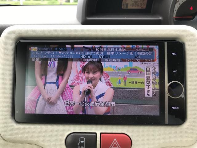「トヨタ」「スペイド」「ミニバン・ワンボックス」「富山県」の中古車9