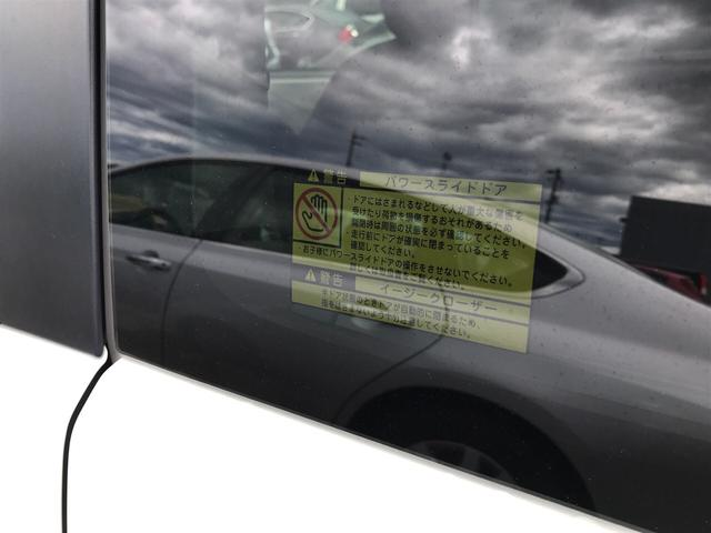 「トヨタ」「スペイド」「ミニバン・ワンボックス」「富山県」の中古車15
