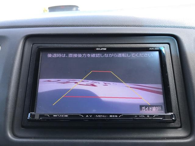 ハイブリッドX Bカメ ナビTV スマートキ- クルコン ETC車載器(12枚目)