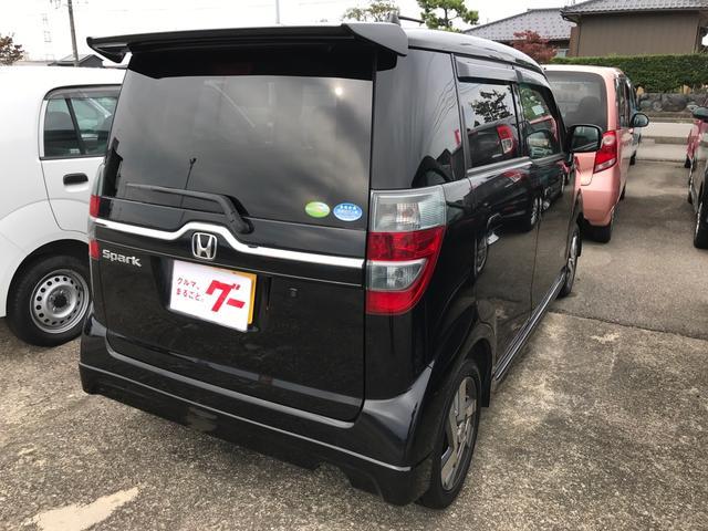 「ホンダ」「ゼストスパーク」「コンパクトカー」「富山県」の中古車4