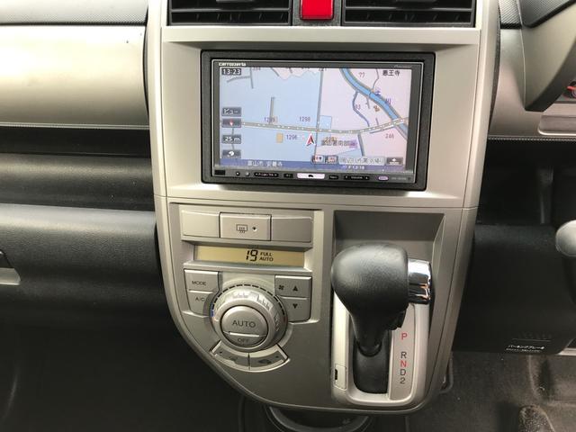 「ホンダ」「ゼストスパーク」「コンパクトカー」「富山県」の中古車10