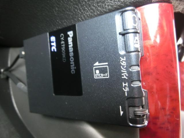 スバル フォレスター 2.0XS ワンオーナー 2年間走行無制限保証