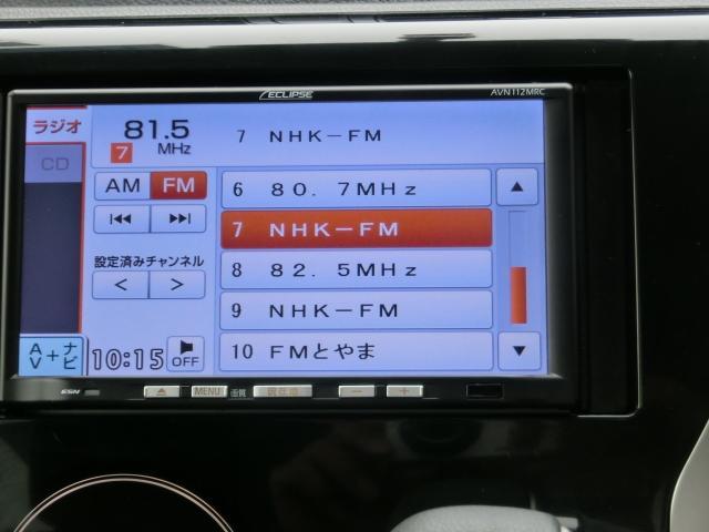 三菱 eKカスタム M 2年間走行無制限保証