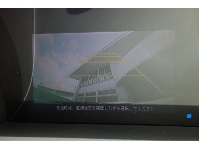 S HDDナビスペシャルパッケージ 2年間走行無制限保証(10枚目)