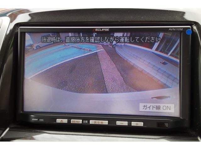 三菱 デリカD:2 S 2年間走行無制限保証