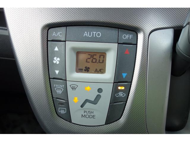 オートエアコンになっています!車内はいつでも快適温度!
