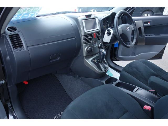 G Lパッケージ 4WD 2年間走行無制限保証(14枚目)