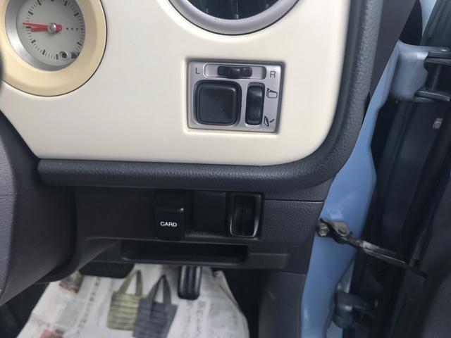 「スズキ」「アルトラパン」「軽自動車」「富山県」の中古車16