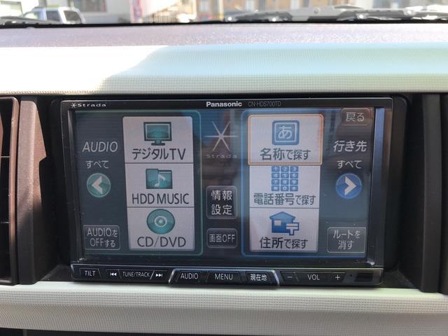 X Lパッケージ ナビTV ETC スマートキー DVD(12枚目)