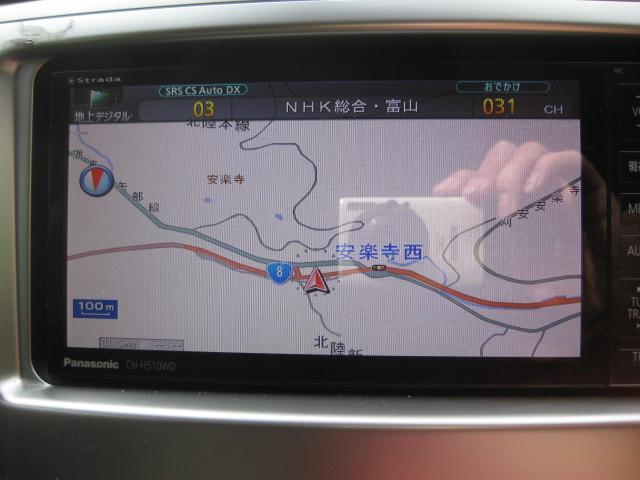 Xi HDDナビ ローダウン  保証付き(10枚目)