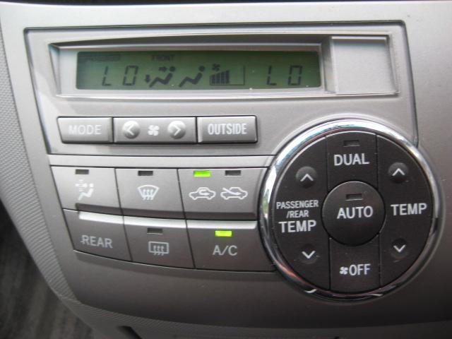 「トヨタ」「エスティマ」「ミニバン・ワンボックス」「富山県」の中古車31