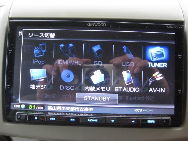 「日産」「マーチ」「コンパクトカー」「富山県」の中古車26
