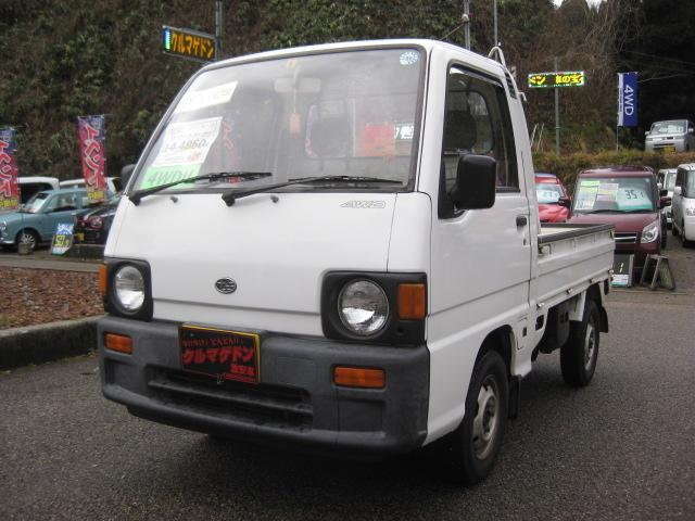 「スバル」「サンバートラック」「トラック」「富山県」の中古車2