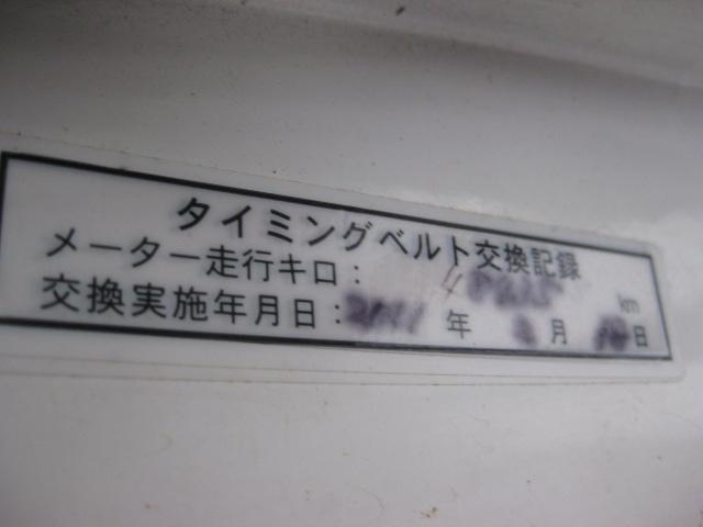 「スバル」「サンバートラック」「トラック」「富山県」の中古車25
