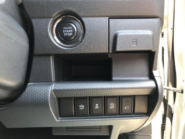 Xターボ 4WD スマートキー メモリーナビTV Bカメラ(17枚目)