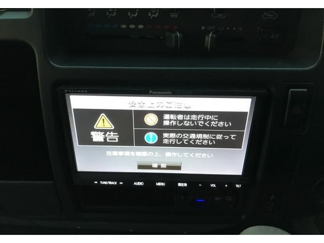 「トヨタ」「ダイナトラック」「トラック」「富山県」の中古車13