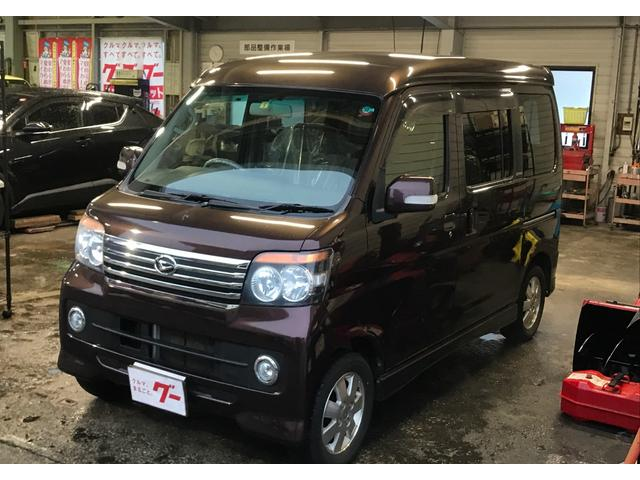 「ダイハツ」「アトレーワゴン」「コンパクトカー」「富山県」の中古車23