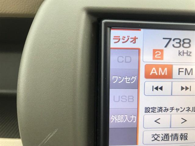 F 5速MT ナビTV ETC キーレス レンタUP(13枚目)