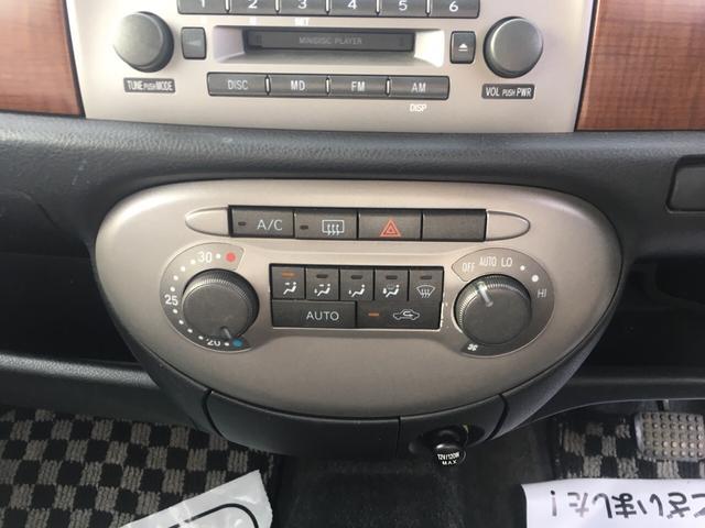 660 X 販社限定車 アルミ 衝突安全ボディ キーレス(15枚目)