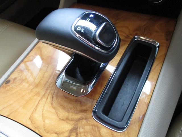クライスラー クライスラー 300 300リミテッド メーカーナビ フルセグ バックモニター