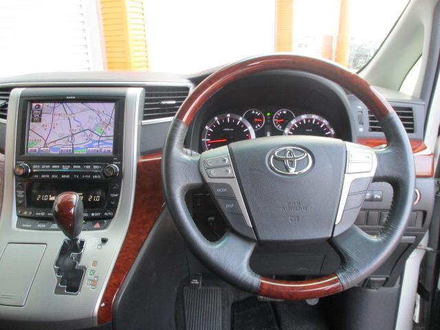 トヨタ ヴェルファイア 2.4Z プラチナセレクションII  両側電動スライド