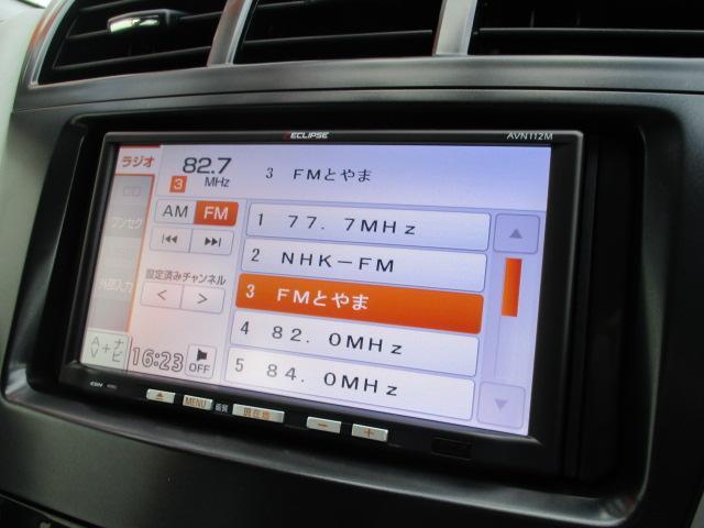トヨタ プリウスアルファ S ワンオーナー 社外SDナビ Bカメラ