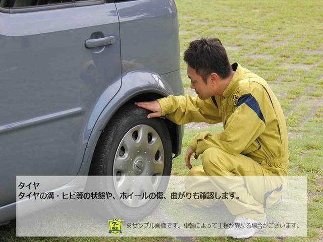 S 後期モデル 社外SDナビ 地デジTV ETC 純正15AW プッシュスタート スマートキー(36枚目)