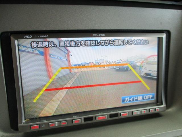 アルティメイトPKG 4WD 22AW HDDナビ Bカメラ(11枚目)