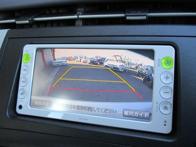 S LEDエディション SDナビ 地デジTV Bカメラ(9枚目)