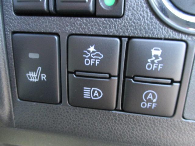 冬場に大変重宝されるシートヒーターです。これで寒い季節もバッチリですね。
