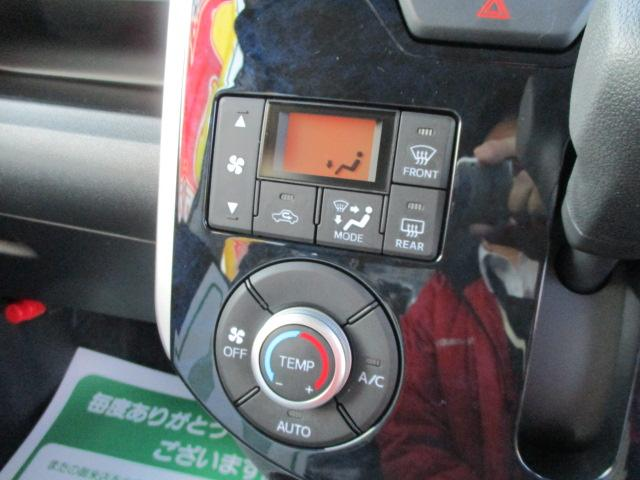 エアコンは「オート」機能付きです。細かな調整をする必要無く、常時適温で快適です!