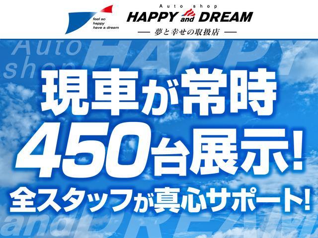 X ワンオーナー Pスタート 電動スライド 純正CD(2枚目)