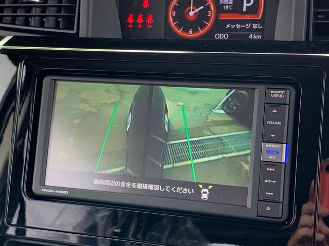 G リミテッド SAIII エントリーナビ TVキャンセラー(9枚目)