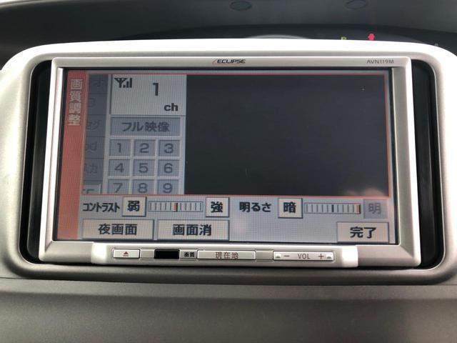X 片側電動スライド メモリナビ 地デジ キーフリー ETC(7枚目)