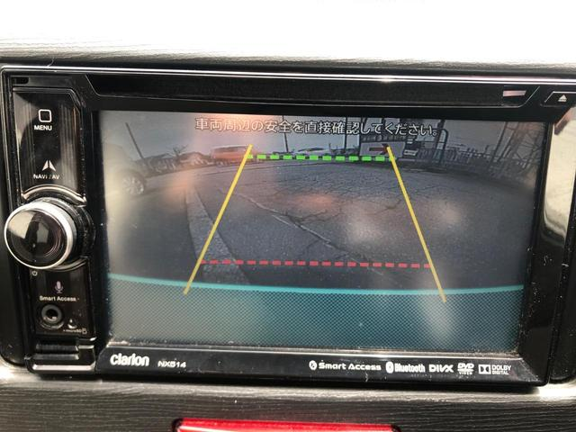 X プッシュスタート バックカメラ ETC メモリナビ ワンセグTV スマートキー ベンチシート オートエアコン アイドリングストップ Bluetooth対応 純正14AW(8枚目)
