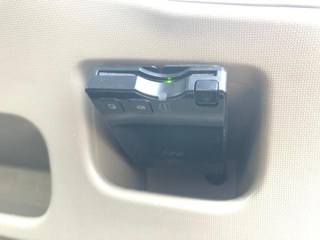 X プッシュスタート バックカメラ ETC メモリナビ ワンセグTV スマートキー ベンチシート オートエアコン アイドリングストップ Bluetooth対応 純正14AW(12枚目)