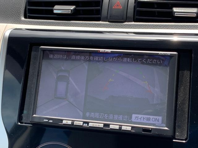 X SDナビ ワンセグTV アラウンドビューモニター(7枚目)