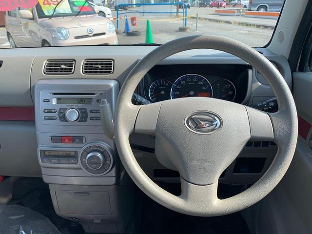 選りすぐりの特選車!!車両価格39.8万円から!