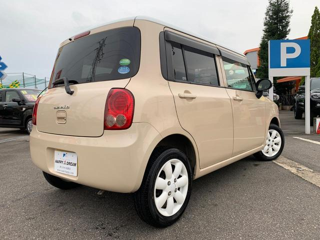 富山県富山市で新車・中古車・登録済み未使用車・アメ車の販売・買取を行っています。富山市をはじめ北陸、全国のお客様に夢と幸せを感じていただけるカーライフをお届けします。詳しくはHPをご覧ください。