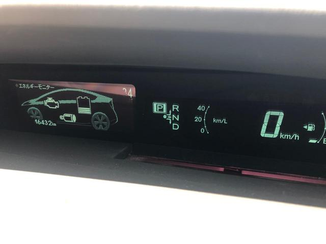 S 社外シフトボタン 社外ハンドル 社外AW ナビ ETC(8枚目)