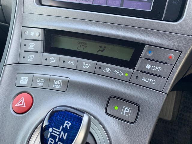 S フルセグSDナビ LEDライト ETC DVD再生可 Bluetooth対応 DVD再生可(13枚目)